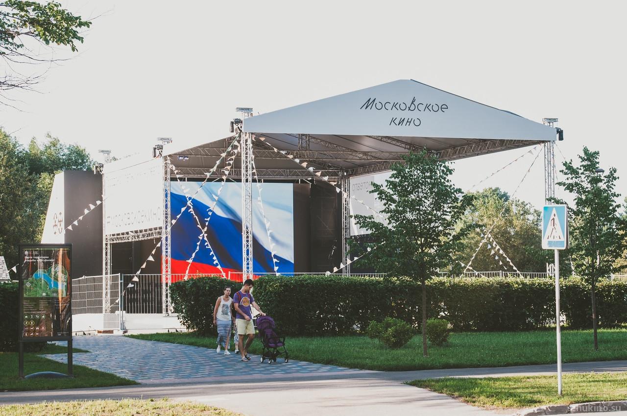Сеть кинотеатров «Москино» организует бесплатные кинопоказы в СЗАО