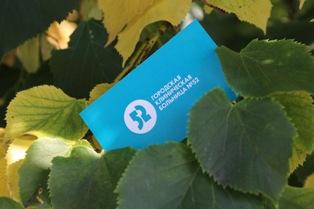 В горбольнице №52 Щукина изменится режим посещения пациентов