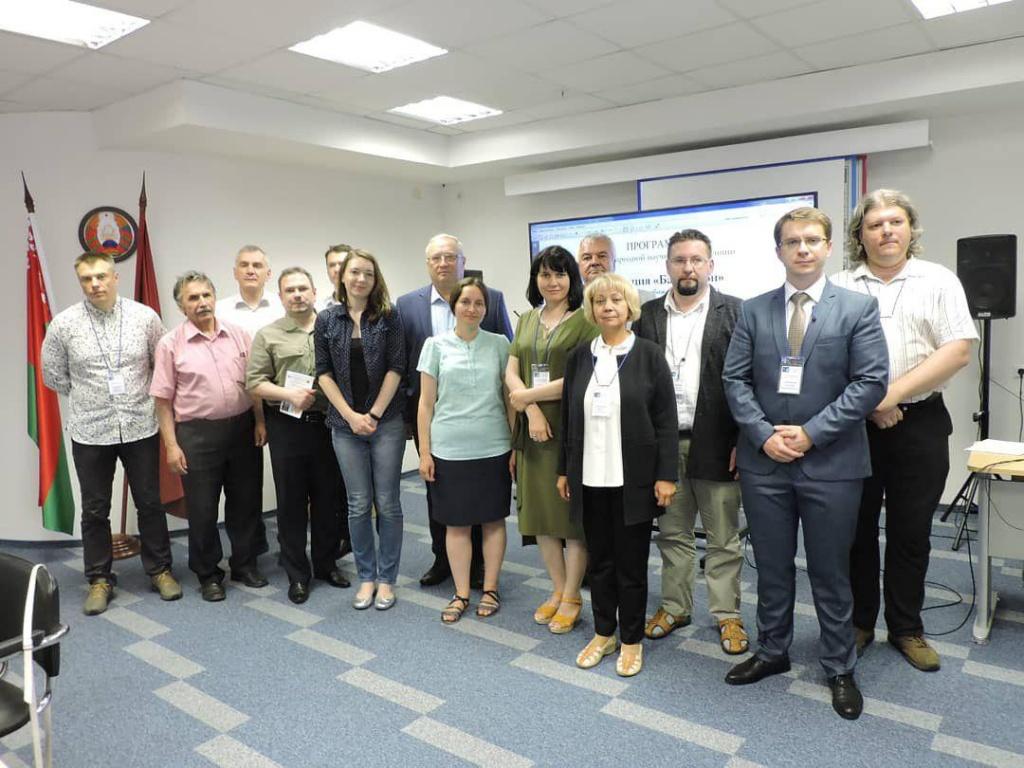 Заведующая музеем медцентра имени Бурназяна в Щукине приняла участие в международной конференции