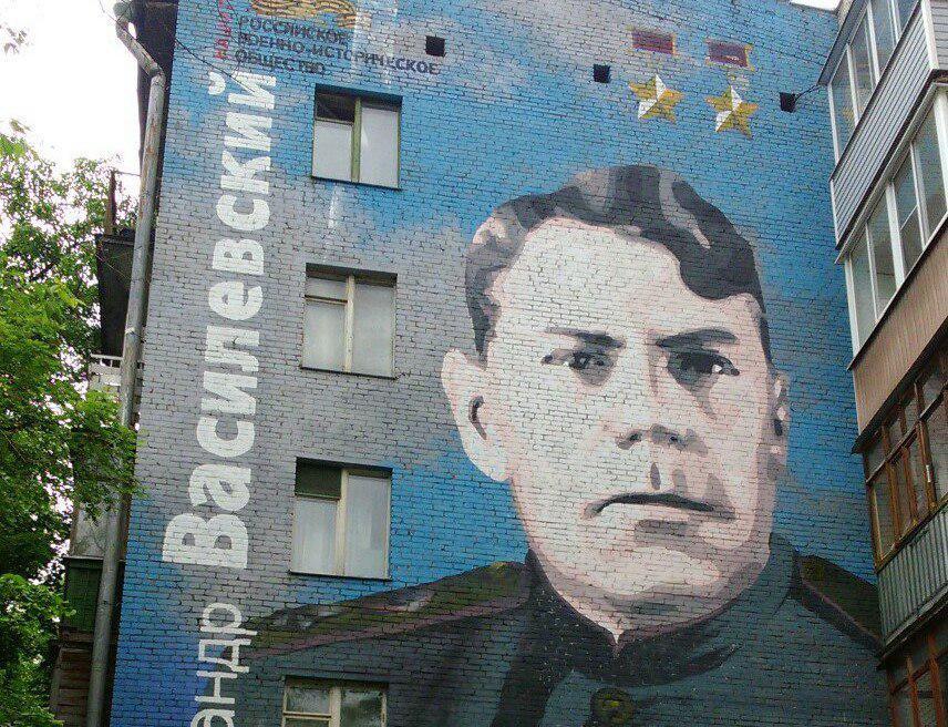 Сотрудники библиотеки № 243 проведут экскурсию по улице Маршала Василевского