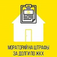 В России правительство введет мораторий на отключение коммунальных услуг